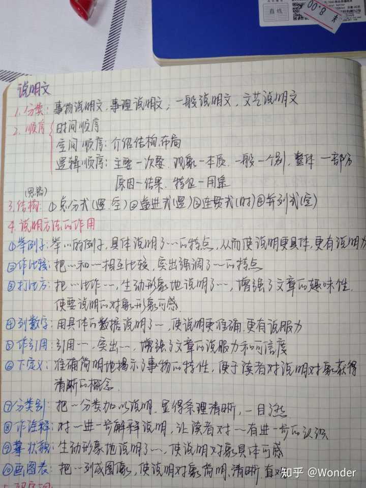 比较类英语作文模板_初中中考教辅一本涂书,知识清单,五三,万维中考等哪个更好 ...